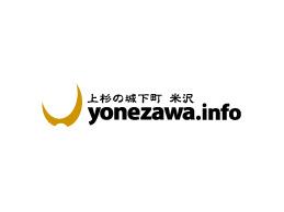 東北中央自車道マラソン&サイクリング in米沢2017|米沢info